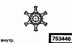 Код классификатора ЕСКД 753446