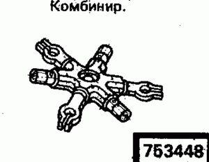 Код классификатора ЕСКД 753448