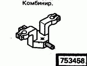 Код классификатора ЕСКД 753458