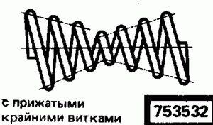 Код классификатора ЕСКД 753532