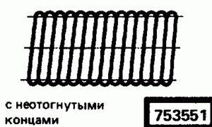 Код классификатора ЕСКД 753551