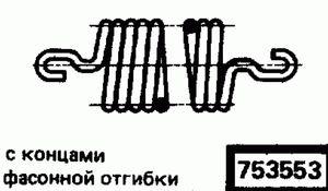 Код классификатора ЕСКД 753553
