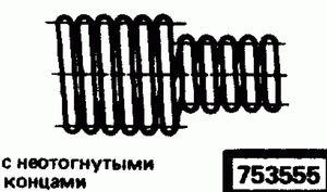 Код классификатора ЕСКД 753555