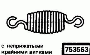 Код классификатора ЕСКД 753563