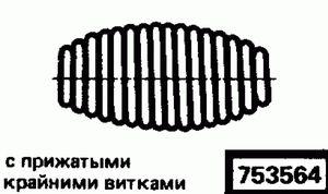 Код классификатора ЕСКД 753564