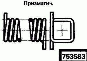 Код классификатора ЕСКД 753583
