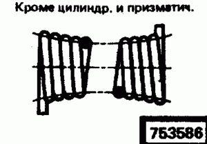 Код классификатора ЕСКД 753586