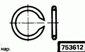 Код классификатора ЕСКД 753612