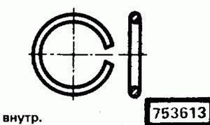 Код классификатора ЕСКД 753613