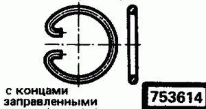 Код классификатора ЕСКД 753614