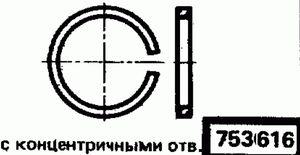Код классификатора ЕСКД 753616