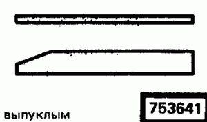 Код классификатора ЕСКД 753641