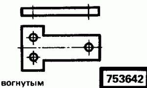 Код классификатора ЕСКД 753642