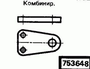 Код классификатора ЕСКД 753648