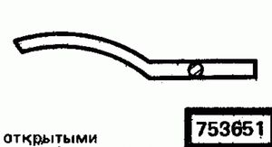 Код классификатора ЕСКД 753651