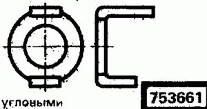 Код классификатора ЕСКД 753661