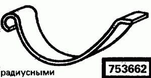 Код классификатора ЕСКД 753662