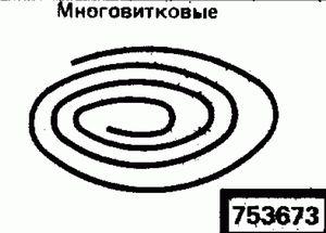 Код классификатора ЕСКД 753673