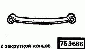 Код классификатора ЕСКД 753686