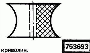 Код классификатора ЕСКД 753693