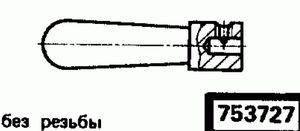 Код классификатора ЕСКД 753727
