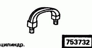Код классификатора ЕСКД 753732