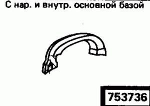 Код классификатора ЕСКД 753736