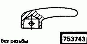 Код классификатора ЕСКД 753743