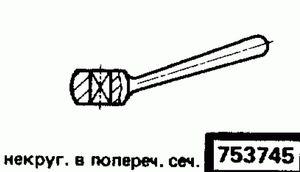 Код классификатора ЕСКД 753745