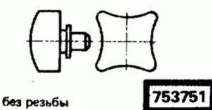 Код классификатора ЕСКД 753751