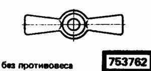 Код классификатора ЕСКД 753762