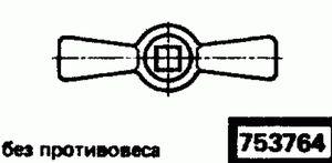 Код классификатора ЕСКД 753764