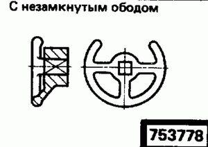 Код классификатора ЕСКД 753778