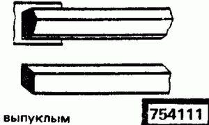 Код классификатора ЕСКД 754111