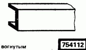 Код классификатора ЕСКД 754112