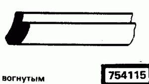 Код классификатора ЕСКД 754115