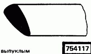 Код классификатора ЕСКД 754117