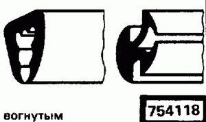 Код классификатора ЕСКД 754118