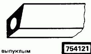 Код классификатора ЕСКД 754121
