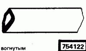 Код классификатора ЕСКД 754122
