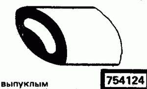 Код классификатора ЕСКД 754124