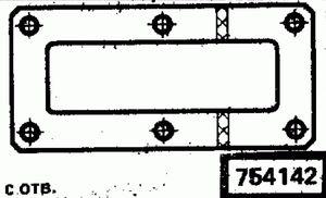 Код классификатора ЕСКД 754142