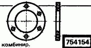Код классификатора ЕСКД 754154