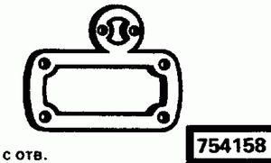 Код классификатора ЕСКД 754158