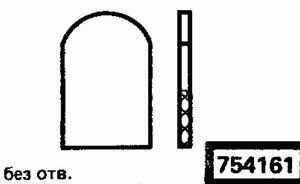 Код классификатора ЕСКД 754161