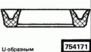 Код классификатора ЕСКД 754171