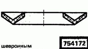 Код классификатора ЕСКД 754172