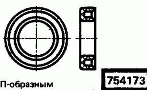 Код классификатора ЕСКД 754173