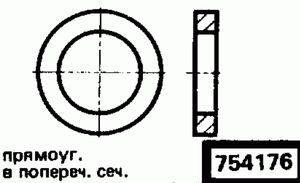 Код классификатора ЕСКД 754176