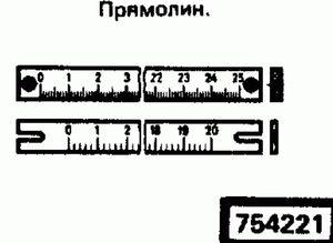 Код классификатора ЕСКД 754221